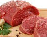 گوشت قرمز گوسفندی