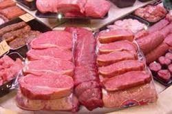 مرکز فروش گوشت گوسفندی منجمد