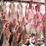 گوشت گوسفندی بازار