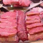 گوشت گوسفندی عمده