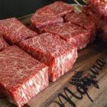 گوشت گوسفندی به روز